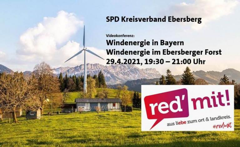 Videokonferenz Windenergie